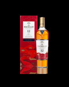 Whisky Macallan Lunar Year Buey Derecha  700 ml